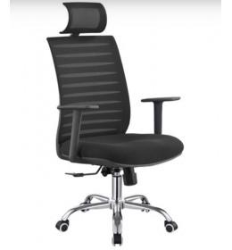 Kancelarijska stolica C708A