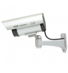 Lažna kamera HSK110