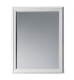 Ogledalo Valge 70 cm x 90 cm