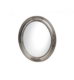 Ovalno ogledalo 52 cm x 62 cm