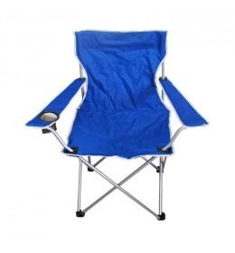 Sklopiva stolica 86 cm x 53 cm x 90 cm