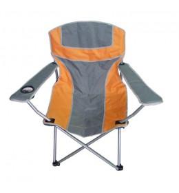 Sklopiva stolica 90/ 56 cm x 56 cm x 48/ 100 cm