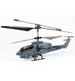 Helikopter na daljinsko upravljanje SYMA S108G
